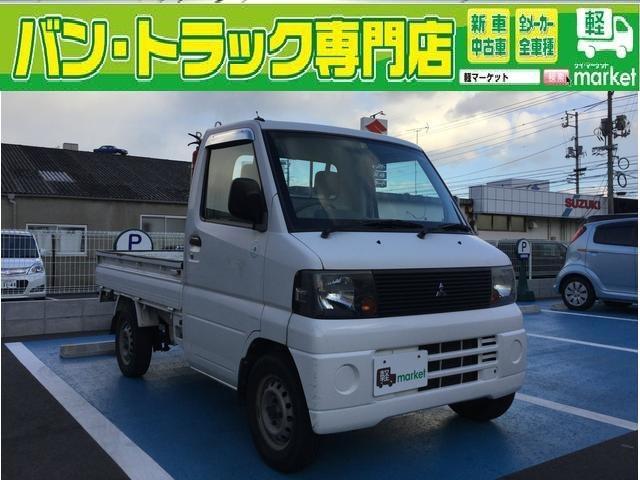 三菱 Vタイプ 5MT エアコン
