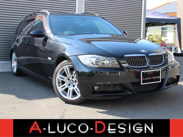 BMW 320iツーリング Mスポーツパッケージ ドライブレコーダー バックカメラ HID パワーシート オートライト
