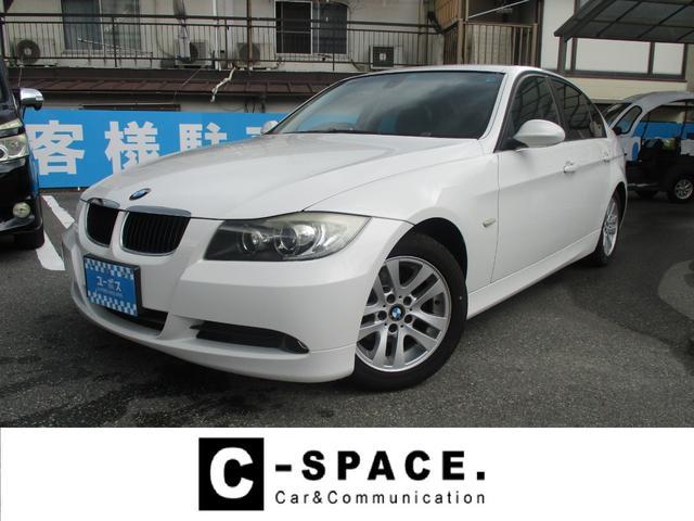 BMW 320i ユーザー買取車 純正アルミ 黒レザーシート パワーシート