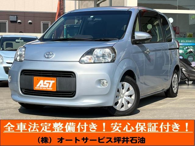 トヨタ X 純正7インチナビ バックモニター TV Bluetooth対応 片側電動スライドドア キーレス ETC フォグライト アイドリングストップ