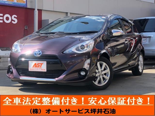 トヨタ G セーフティセンス 7インチナビ フルセグTV Bluetooth対応 バックモニター LEDヘッドライト フォグライト 純正15インチアルミ プッシュスタート スマートキー
