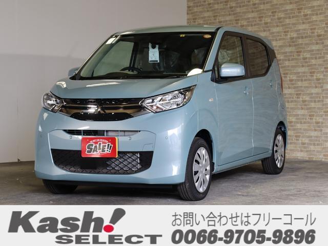 三菱 eKワゴン LILA 届け出済み未使用車 e-アシスト 6エアバック ステアリングオーディオスイッチ 6スピーカー フロントシートヒーター シートリフター