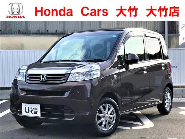 ホンダ G特別仕様車 HIDスマートスペシャル バックカメラ スマートキー オートエアコン HIDヘッドライト 13インチアルミ 電格ミラー プライバシーガラス