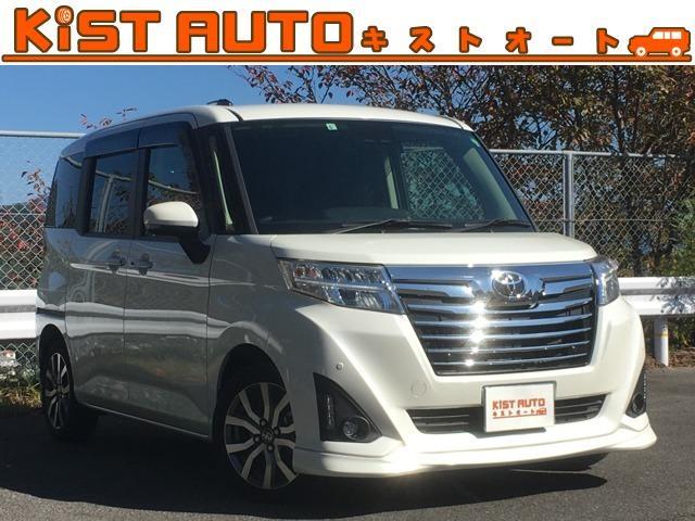 トヨタ カスタムG-T ワンオーナー フルセグナビ ETC スモークガラス TVキット