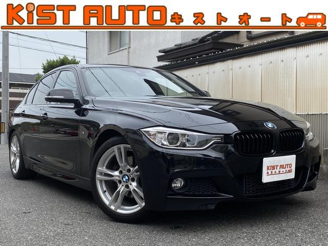 BMW 3シリーズ 320i Mスポーツ ナビ カメラ ETC カーボントランクスポイラー