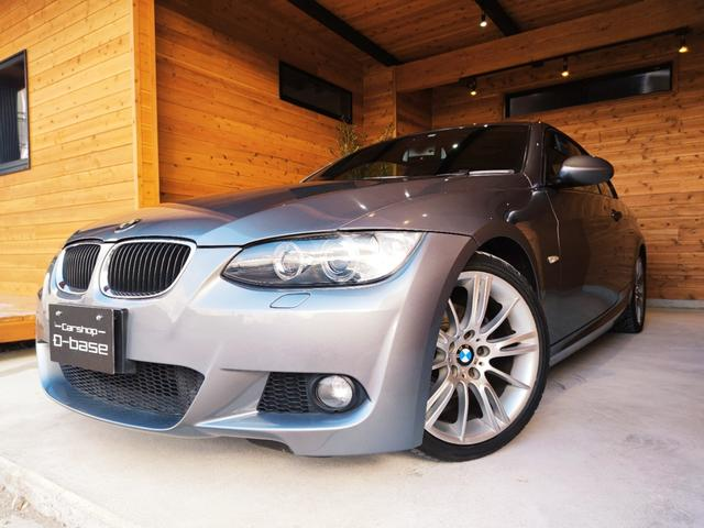 BMW 320i Mスポーツパッケージ Mスポーツ 専用エアシート 純正ナビ