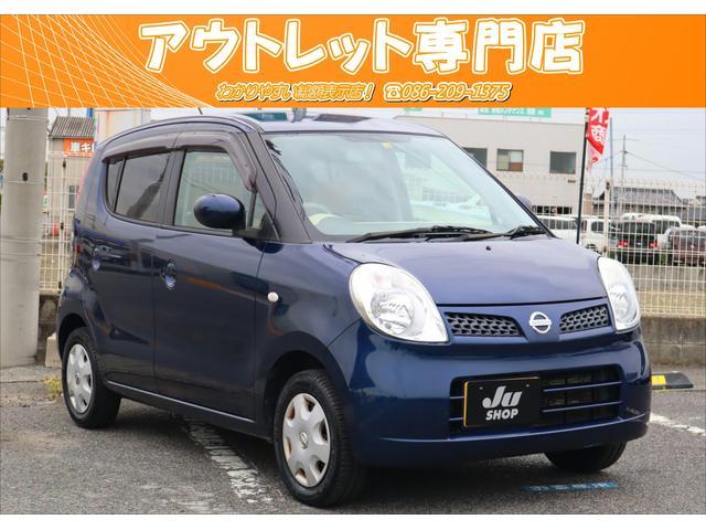 日産 モコ E インテリキー/フルセグ地デジナビ/ETC車載器/プライバシーガラス/ユーザー様買取車