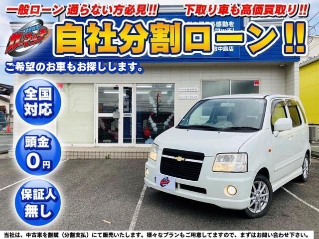 シボレー Vセレクション CDオーディオ 4AT キーレスキー フォグランプ ABS ベンチシート AC