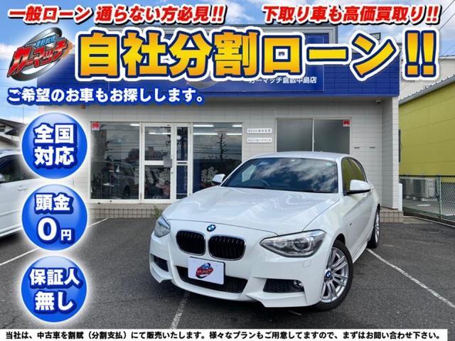 BMW  AT AW スマートキー オーディオ付 コンパクトカー ホワイト AC 5名乗り 電動リアゲート