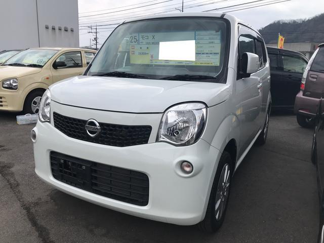 日産 X 軽自動車 スノーパールホワイト CVT AC 修復歴無