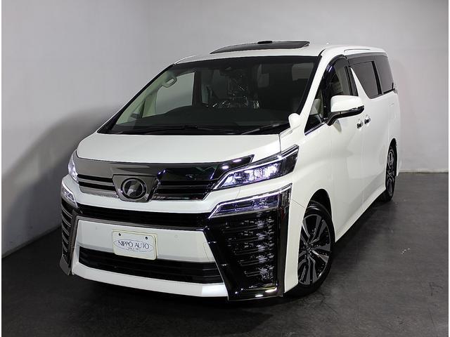 トヨタ 2.5Z Gエディション SR10型ナビ後席TV3眼LED