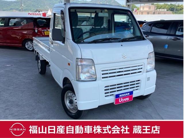 スズキ キャリイトラック KC 1年保証/4WD/エアコン/パワステ/三方開/ETC/AT/ホワイト