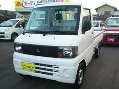 ミニキャブトラックVタイプ 4WD 5速MT エアコン パワステ 2.9万キロ