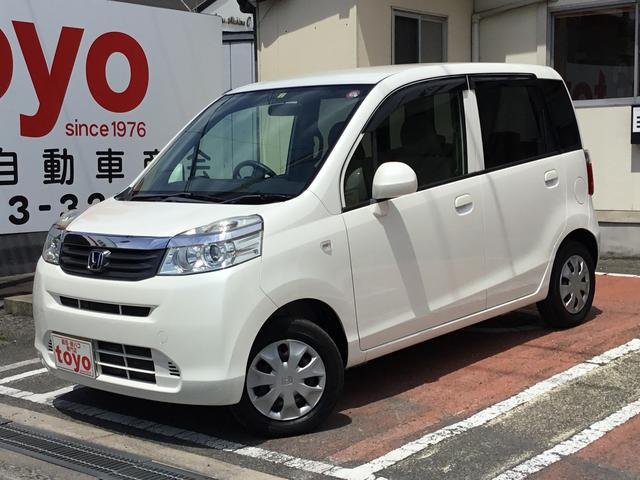 ホンダ C特別仕様車 コンフォートスペシャル ナビ テレビ