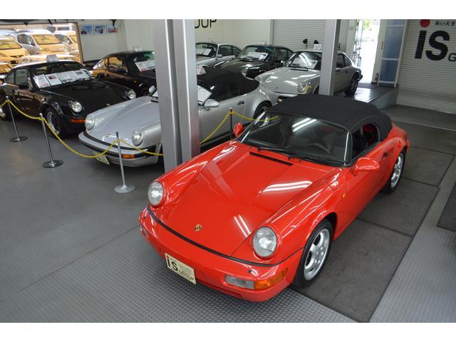 911 スピードスター D車 オリジナル車 記録簿22枚(1枚目)