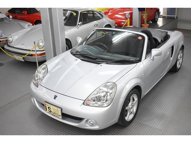 トヨタ Sエディション 最終モデル 6AT 記録簿14枚有 ETC