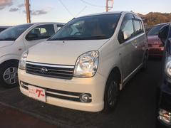 ミラアヴィ | 備後自動車工業(株)