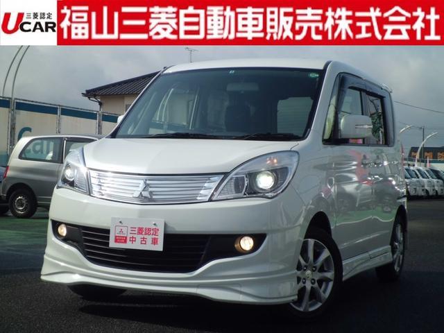 三菱 S ナビTV 三菱認定中古車 12ヶ月保証