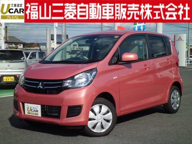 三菱 M e-アシスト 試乗車