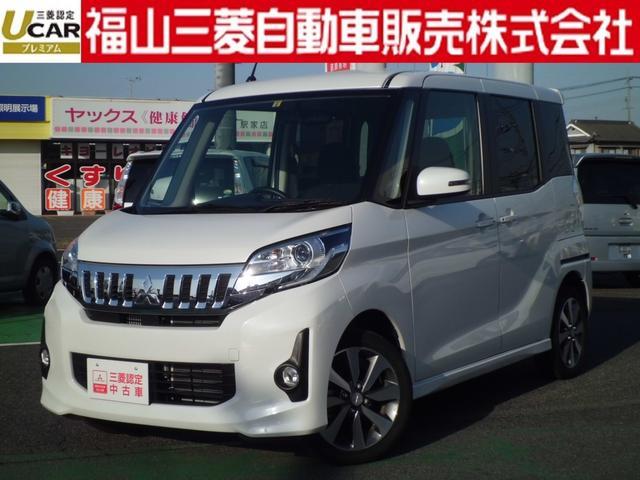 三菱 カスタムT オーディオレス 試乗車