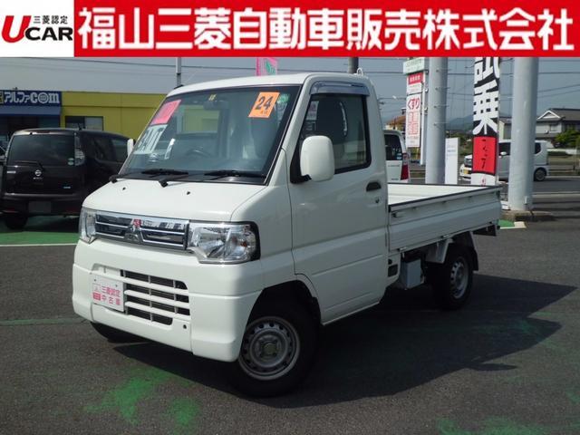 三菱 VX-SE ワンオーナー