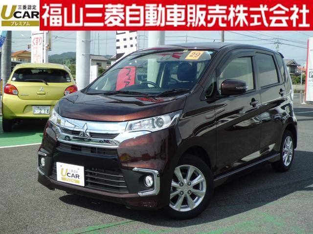 三菱 Gセーフティパッケージ 社有車