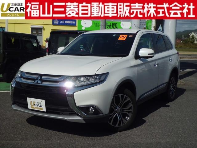 三菱 24G 試乗車UP