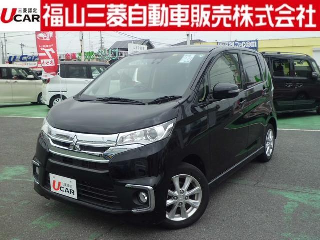 三菱 Gセーフティパッケージ レンタカーアップ