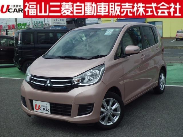 三菱 eKワゴン Gセーフティパッケージ レンタカーアップ