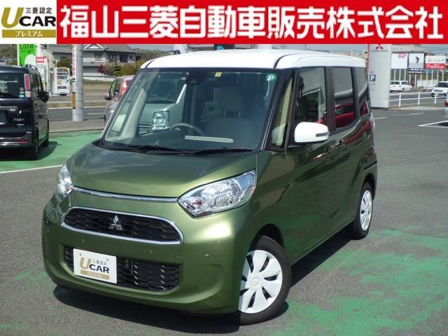 三菱 Gセーフティ プラスエディション ETC ドライブレコーダ