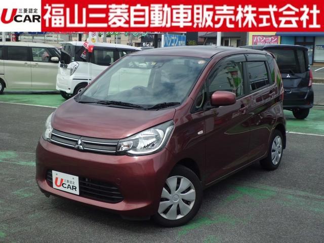 三菱 eKワゴン M e-アシスト メモリーナビフルセグTV
