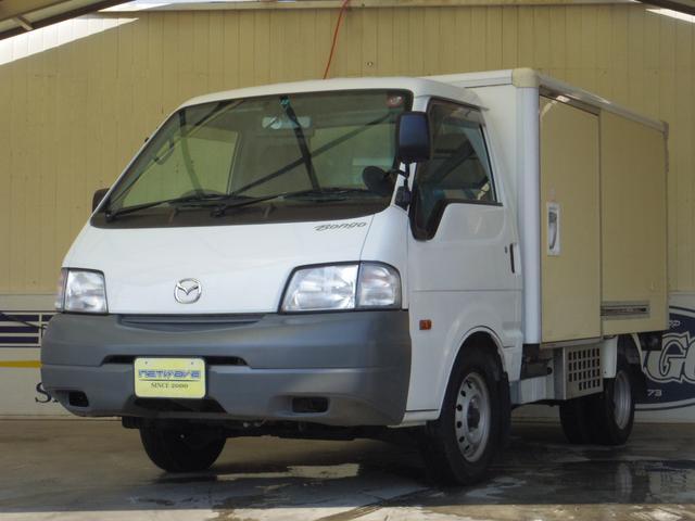 マツダ 冷蔵冷凍車-5℃ NOx法/NOx・PM法適合