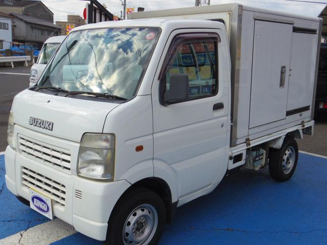 スズキ 冷蔵冷凍車