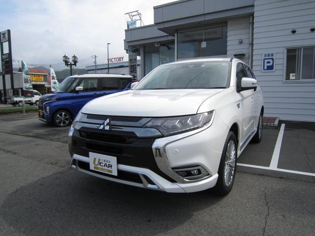 「三菱」「アウトランダーPHEV」「SUV・クロカン」「広島県」の中古車