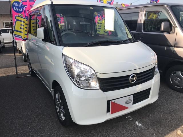 日産 G 軽自動車 スノーパールホワイト 車検整備付 CVT
