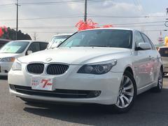 BMW525iハイラインパッケージ ETC 革シート 純正ナビ