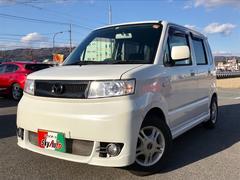 AZワゴンカスタムスタイルX 軽自動車 パールホワイト ETC