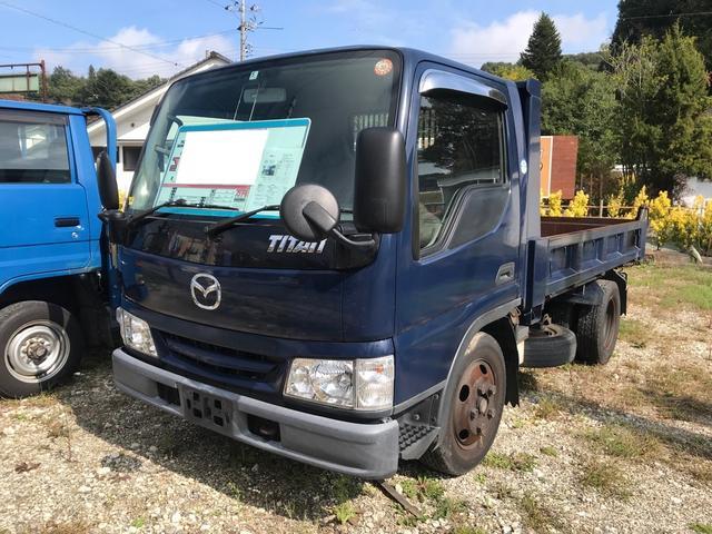 「マツダ」「タイタントラック」「トラック」「広島県」の中古車