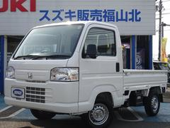 アクティトラックスーパーデラックス エアコン パワステ付 5MT 3方開