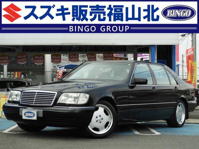 メルセデス・ベンツ S600L 左ハンドル 本革 サンルーフ 色替えブラック