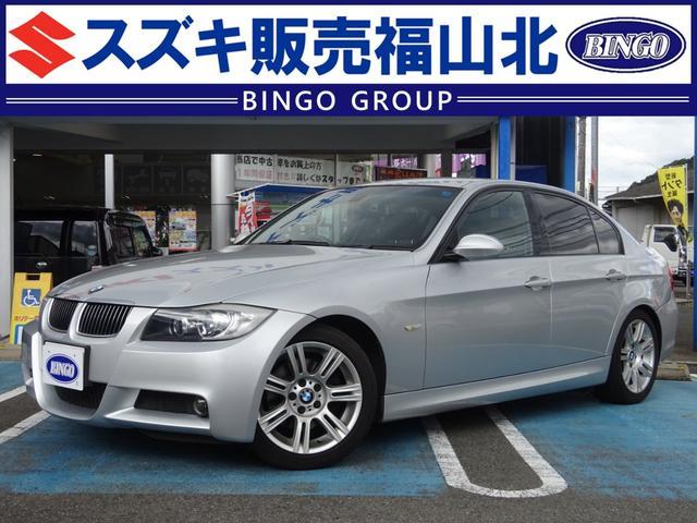 BMW 3シリーズ 323i Mスポーツパッケージ ナビ TV HID スマートキー プッシュスタート パワーシート オートエアコン ステアリングスイッチ
