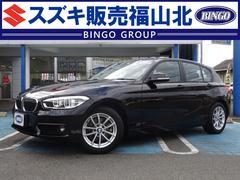 BMW118i スポーツ ナビ バックカメラ クルーズコントロール