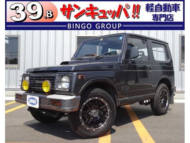 スズキ HC 5MT 4WD ETC