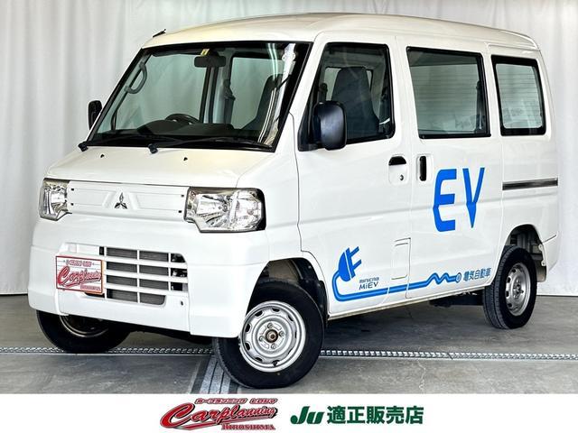 三菱 CD 16.0kwh 4シーター AC AT