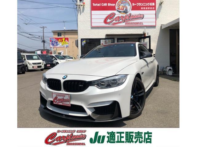 BMW M4 M4クーペ Mパフォーマンスエディション TV ナビ