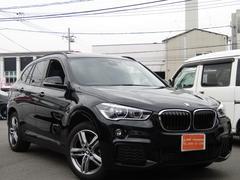 BMW X1sDrive 18i Mスポーツ18インチ サンルーフ 黒革