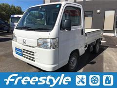 アクティトラック4WD AC MT 軽トラック オーディオ付 ホワイト