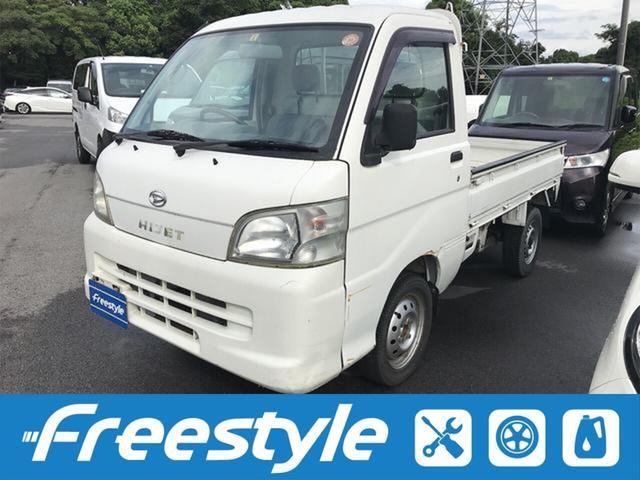 「ダイハツ」「ハイゼットトラック」「トラック」「鳥取県」の中古車
