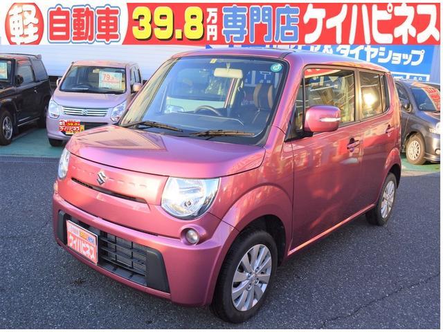 MRワゴン(スズキ)X 中古車画像