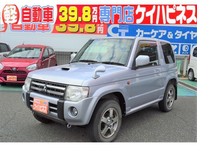 三菱 VR 4WD MT車 キーレス HDDナビ フルセグ ETC